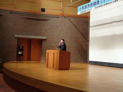 桜井小矢部市長の祝辞